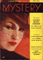 Mystery May 1933