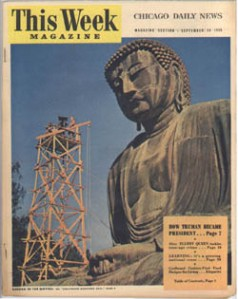 This Week September 1955