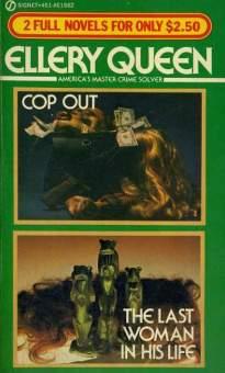 Cop Out paper